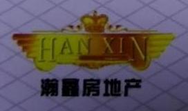 吉林省瀚鑫房地产开发有限公司