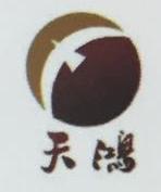 东莞市善行文化传播有限公司 最新采购和商业信息