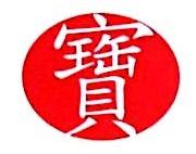 深圳宝通润丰通信有限公司 最新采购和商业信息