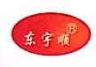 天津市东宇顺油业有限公司 最新采购和商业信息