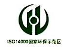 常州庆南电镀有限公司 最新采购和商业信息