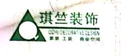 上海起著装饰有限公司 最新采购和商业信息
