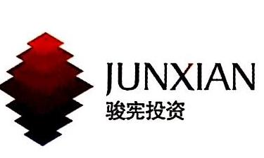 深圳市骏宪环保科技有限公司 最新采购和商业信息