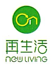 再生活(北京)信息技术有限公司 最新采购和商业信息