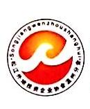 上海云广机械制造有限公司 最新采购和商业信息