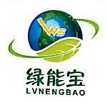 东莞市绿能宝汽车用品科技有限公司 最新采购和商业信息