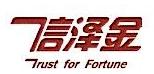 北京信泽金理财顾问有限公司 最新采购和商业信息