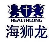 珠海海狮龙生物科技有限公司 最新采购和商业信息