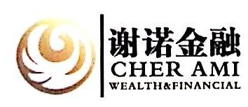 中山谢诺投资管理有限公司 最新采购和商业信息