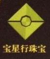 深圳市宝星行珠宝贸易有限公司 最新采购和商业信息