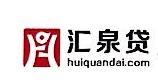 青岛汇泉财富金融信息服务有限公司 最新采购和商业信息
