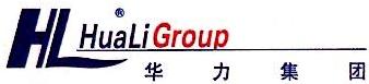 杭州华力电子电脑有限公司 最新采购和商业信息