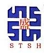 重庆盛兴天洁环保技术有限公司 最新采购和商业信息
