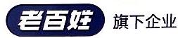 湖南天宜医疗投资管理有限公司 最新采购和商业信息