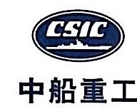大连船舶重工集团运输有限公司 最新采购和商业信息