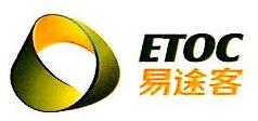 武汉易途客信息技术有限公司