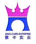 上海景卡实业有限公司 最新采购和商业信息