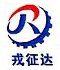 芜湖戎征达伺服驱动技术有限公司