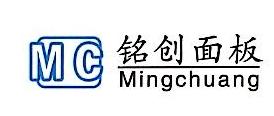 深圳市万民邦电子科技有限公司 最新采购和商业信息