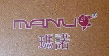 东阳市阿里郎钓具厂 最新采购和商业信息