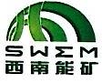 贵州地矿地热投资有限公司 最新采购和商业信息