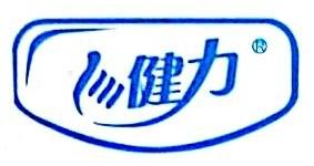 北京二商健力食品科技有限公司 最新采购和商业信息