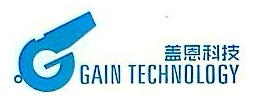 沈阳盖恩科技有限公司