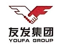 天津友发钢管集团股份有限公司 最新采购和商业信息