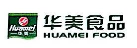 南昌市华友商贸有限公司 最新采购和商业信息