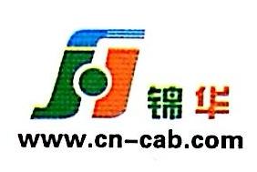 苏州锦华企业服务股份有限公司 最新采购和商业信息