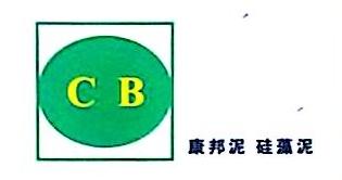 深圳市康邦环保有限公司 最新采购和商业信息