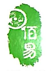 北京太谷东锦节能技术有限公司 最新采购和商业信息