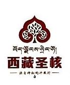 西藏圣核农业科技股份有限公司 最新采购和商业信息