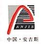 广东广盈物联科技有限公司 最新采购和商业信息