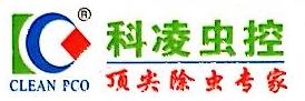 杭州科凌虫控科技有限公司