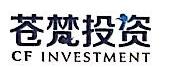 上海苍梵投资中心(普通合伙) 最新采购和商业信息