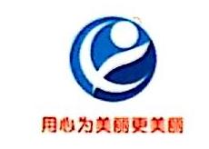 巨野鑫隆软管有限公司 最新采购和商业信息
