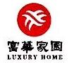 北京富华家园家居装饰有限公司 最新采购和商业信息