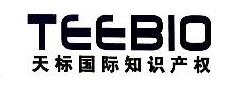 温州市天标知识产权代理有限公司