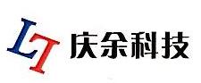 常州庆余网络科技有限公司