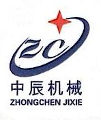 慈溪市中辰机械科技有限公司 最新采购和商业信息