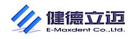 北京健德立迈商贸有限公司 最新采购和商业信息