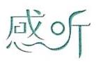 深圳市感听医疗科技有限公司 最新采购和商业信息