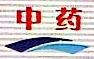 兰州黄河中药批发有限公司 最新采购和商业信息