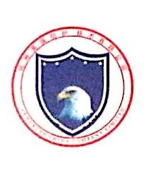 杭州美盾防护技术有限公司