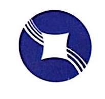 重庆新精源科技有限公司 最新采购和商业信息
