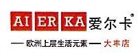 上海乐伊厨卫科技有限公司