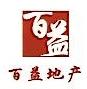 南江百益房地产开发有限责任公司 最新采购和商业信息