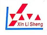 厦门市兴利盛工贸有限公司 最新采购和商业信息