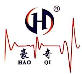 郑州豪奇电子科技有限公司 最新采购和商业信息